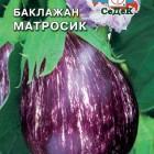 Баклажан Матросик